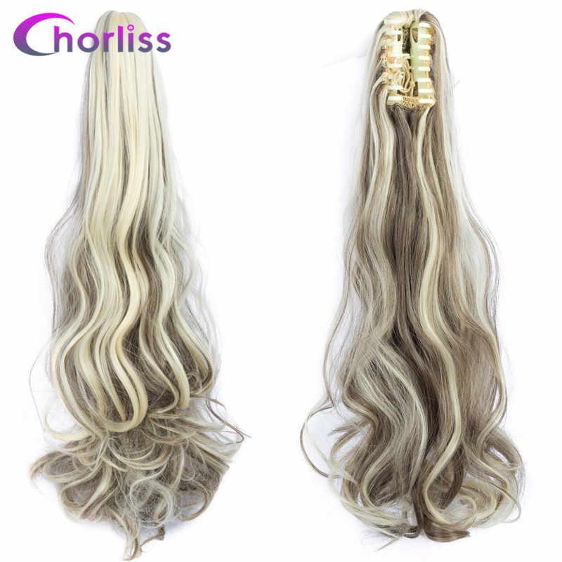 Ombre długie faliste kobiet syntetyczny pazur na Ponytails Chorliss włosy doczepiane clip in czarny blond brązowy koń ogon sztuczne treski