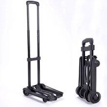 Складная тележка для багажа, переносная тележка для путешествий, багажник, прицеп, тележка, светильник, ручная тележка, регулируемая, для дома, путешествия, корзина для покупок
