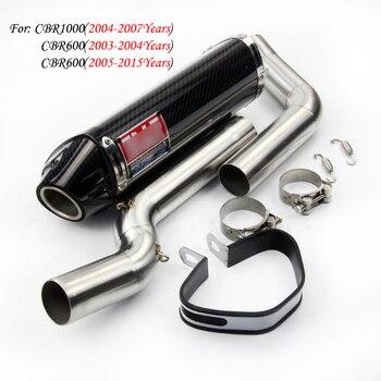 цена на For HONDA CBR600RR F5 2003-2015 CBR1000RR 2004-2007 Motorcycle Yoshimura Exhaust Escape MO Modified Mid Link Pipe Carbon Muffler
