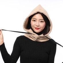Sparsil unisex inverno algodão chapéu quente grosso orelha pescoço proteção beanies 2 camada com capuz colarinho removível drawstring cap