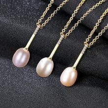 Женское Ожерелье из стерлингового серебра 925 пробы с натуральным