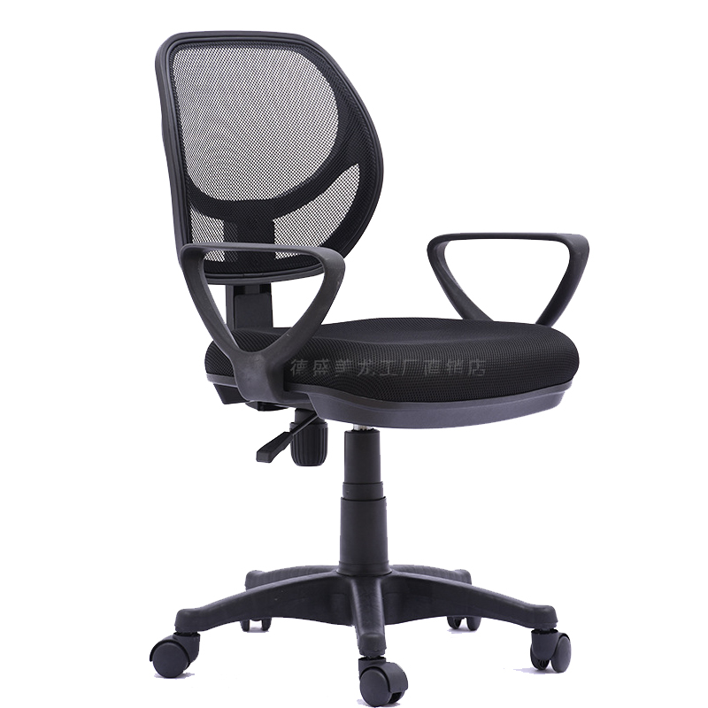 Armless Computer Chair Home Office Small Comfortable Staff Chair Simple Study Swivel Chair Student Learning Chair Lift
