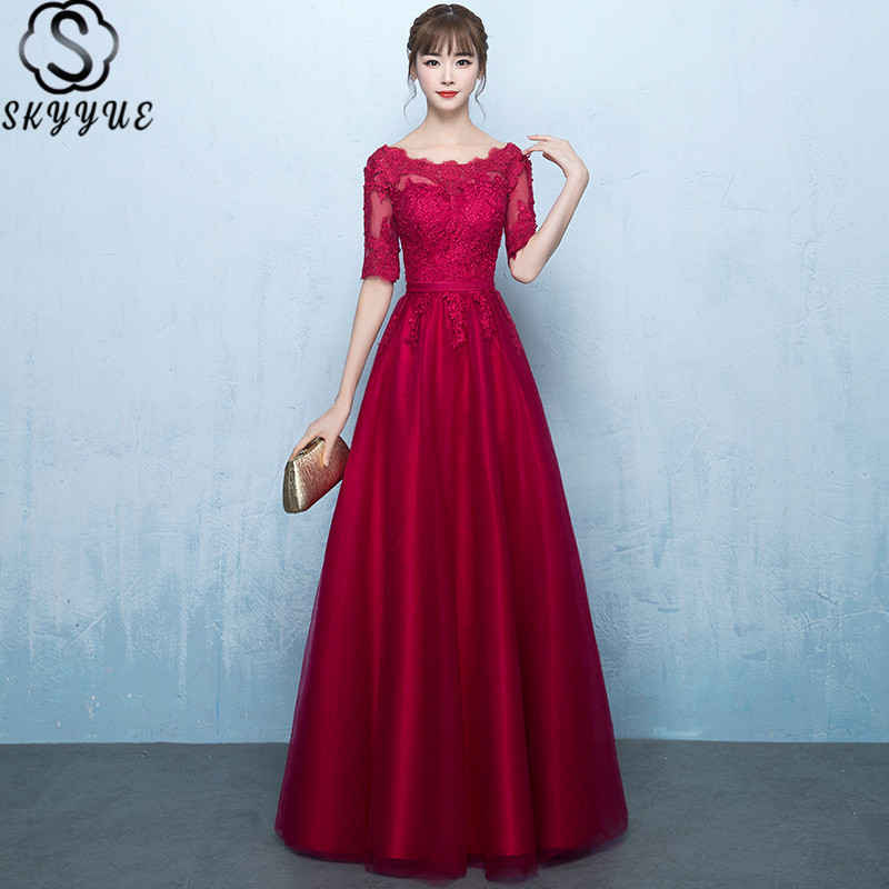 Skyyue Boat Neck Bridesmaids Dress Solid Crepe Floor-length Half Sleeve Embroidery A-Line Formal Dress Clearance Sales H205