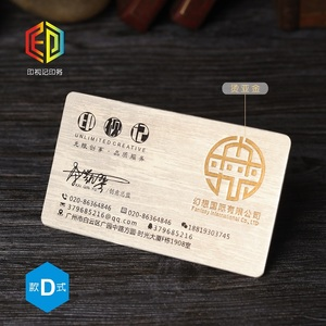 Image 3 - Letterp Business Card Metallic color Concave convex Gilding High end business  card custom printing  cards perdesign
