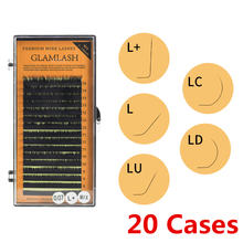 Оптовая продажа 20 коробок 16 рядов 7 ~ 15 мм l +/lc/ld/lu(m)