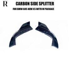 G05 X5 Carbon Fiber Rear Bumper Side Splitter Apron for BMW M-tech M-sport Only 2019 UP