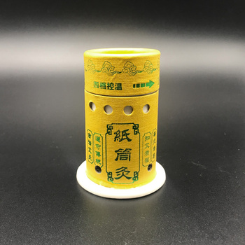 SHARE HO Reuse Moxibustion Box Paper Stickers Moxa Sticks Burner Heating Meridian Acupuntura Point Chinese Therapy Moxa Tube big brass moxa roll burner meridian massage 10pcs chinese medicine therapy moxibustion health care five years old moxa sticks