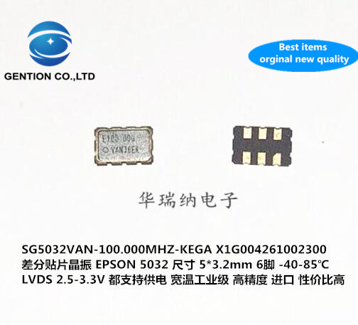 2pcs 100% New And Orginal SG5032VAN-100.000MHZ-KEGA Differential Patch Crystal 5032 100M 100MHZ LVDS