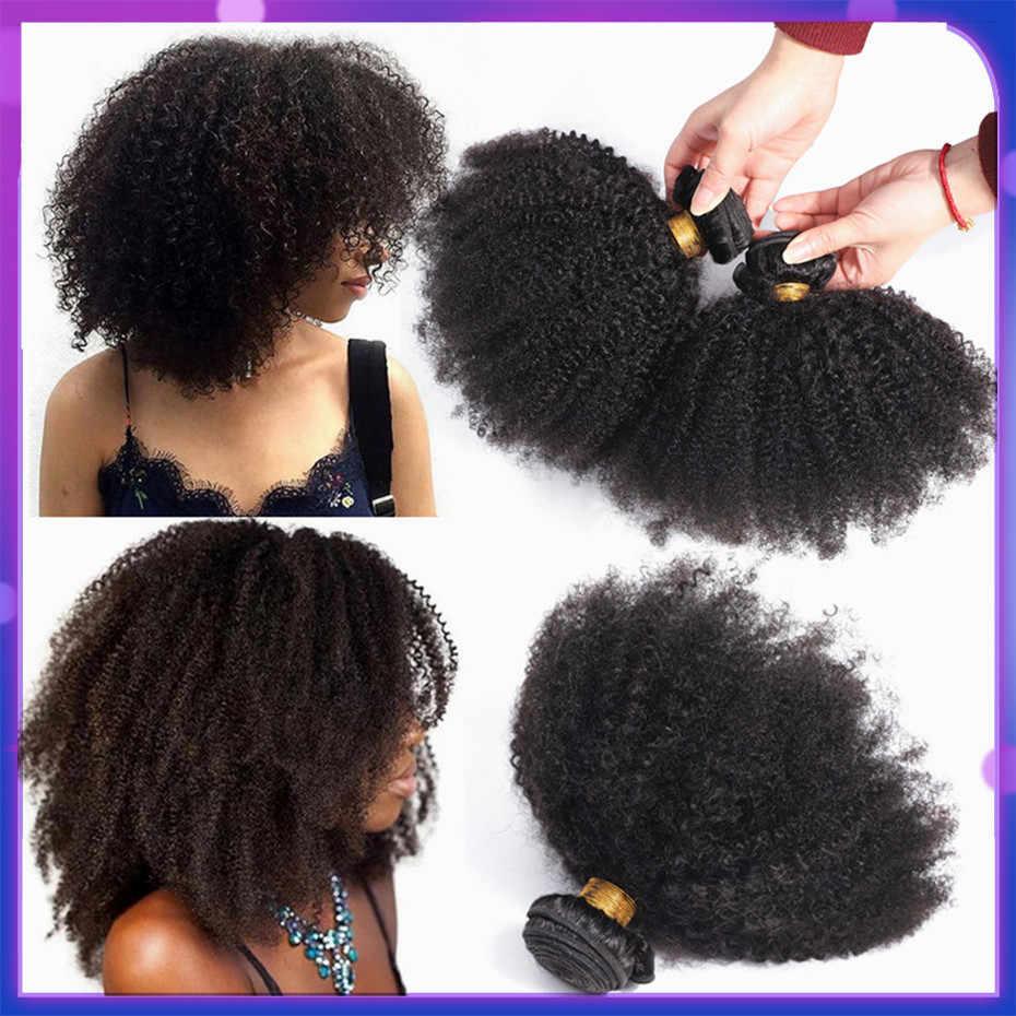 "Bling Rambut Brasil Afro Kinky Rambut Keriting Menenun 100% Remy Ekstensi Rambut Manusia Mesin Pakan Alami Warna 8-20"""