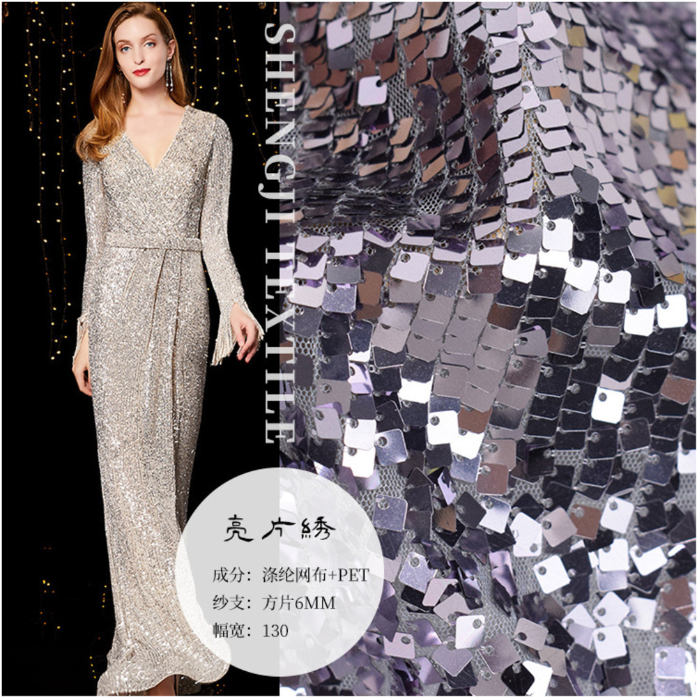 African Silver Square Sequins Lace Fabric Lace French Sequence Tulle Lace Evening Dress Wedding Party Nigerian Lace Fabrics