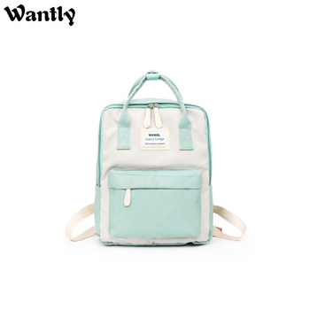 Women 39 S Bag Korean Backpack Diaper Notebook Female Waterproof Computer Bag Oxford Cloth Wear-resistant School Backpack Girl image