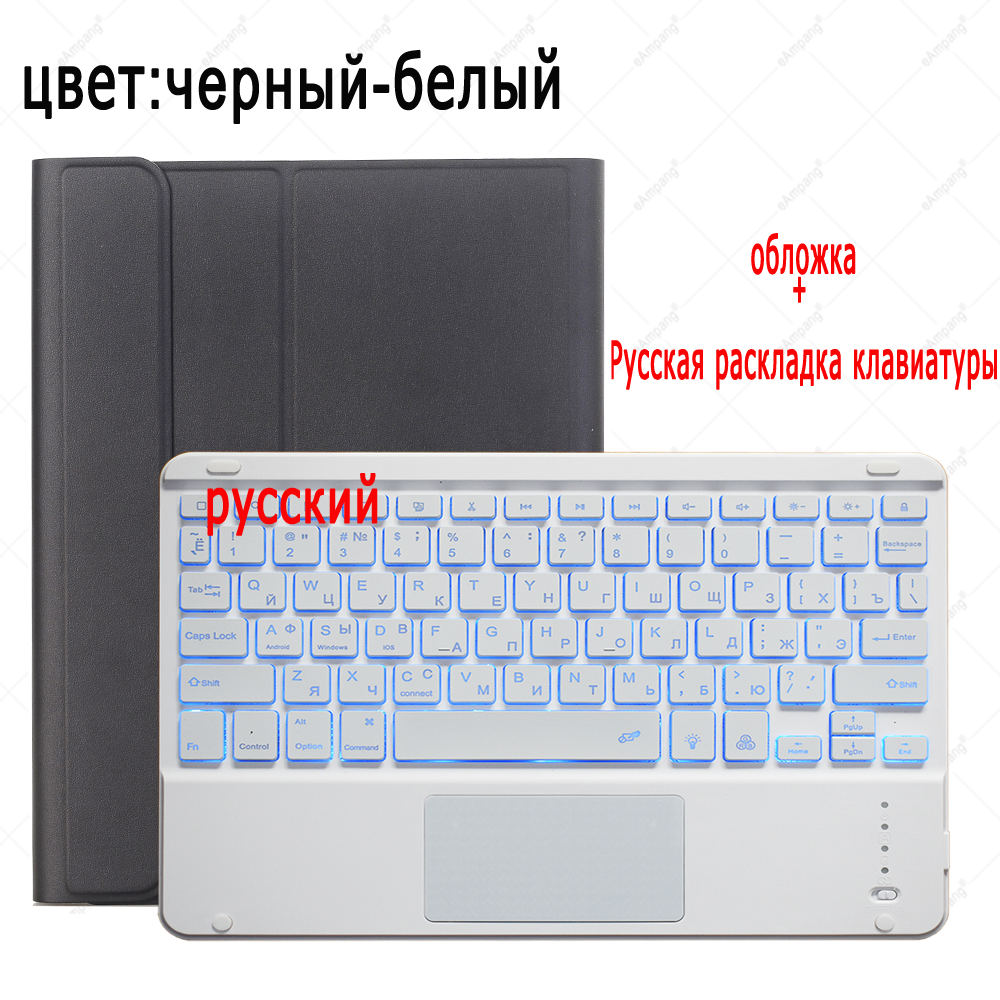 Russian Keyboard Champagne For iPad 7th 8th Generation 10 2 2019 A2200 A2198 A2232 Case with Backlit Touchpad Keyboard