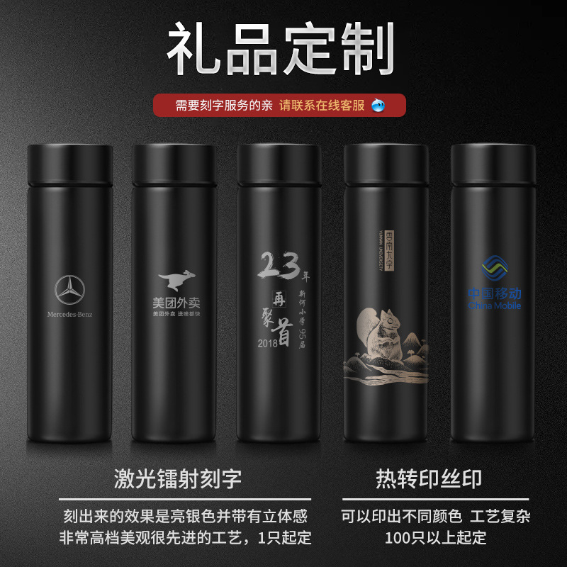 Smart Glass Men's Portable Large Capacity Women's Cool Insulated Stainless Steel Bottle Simple Daily Gift giving Korean Style T|Sports Bottles| |  - title=