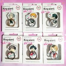 Key-Chain Haikyuu Cosplay-Props Mobile-Phone-Holder Manga Figure Hinata Christmas Syouyou