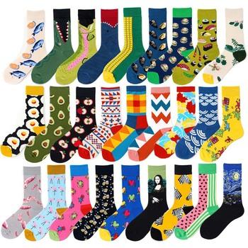 Męskie kolorowe skarpetki na co dzień szczęśliwe i zabawne skarpetki 1 para drukowane Unisex Fashion męskie Sox bawełniane skarpetki do kostki hurtowo tanie i dobre opinie CN (pochodzenie) STANDARD DRESS Załoga