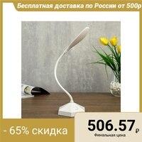 Table Lamp 23768/1 LED 4 W USB BATTERY 9 white х10х36 4734793