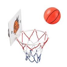 Набор мини-баскетбольных боксов для детей, комнатные игры, детские игрушки, задняя панель, обруч, сетбокс, легкая безопасность, аксессуары д...
