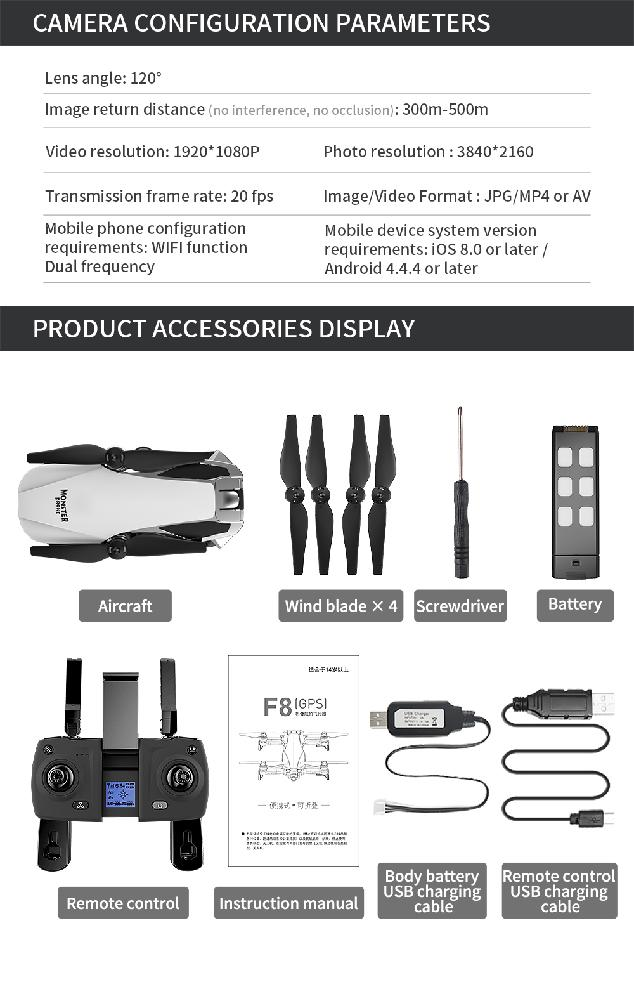 F8 Profissional FPV Vision 4K HD Camera Drone with Two-Axis Anti-Shake and GPS 36
