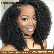 Rebecca Lace Front Short Bob Wigs Afro Kinky Curly Human Hair Wigs Pre Plucked Bleached Knots Remy Brazilian Human Lace Wig Y1B#(China)