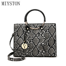 Women Leather Designer Handbags High Quality Shoulder Bags Ladies Sexy Snake Brand PU leather