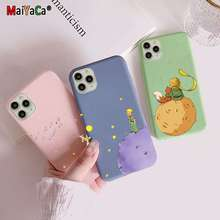 MaiYaCa Cartoon The Little Prince The earth space Soft Silicone phone Case
