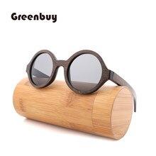 Lunettes de Protection en bambou brun | polarisée, UV, pour hommes