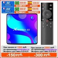 Tv box smart x88 pro 10, android 10, 4g, 64gb rom, 32gb, rk3318, wi-fi, 1080p, 4k, 60fps, youtube, 4k, set-top box, reprodutor de mídia
