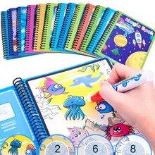 34 estilo montessori crianças brinquedos conjunto de desenho reutilizável água mágica livro placa colorling educação sensorial para criança sereia dos desenhos animados