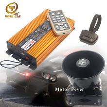 Wireless 12V Car Horn Alarm Siren Vehicle 400W LoudSpeaker Police Tone Electric Megaphone Warning Speaker MIC System