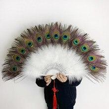Eventail pliable en plumes de paon pour fête de noël, éventails décoratifs de palais pour fête de mariage, accessoires de danse Abanico