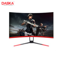 DASKA 27 inch Game Competition Curved Widescreen IPS/Led 24 Gaming Monitor 75Hz HDMI/VGA input White/Red Monitor