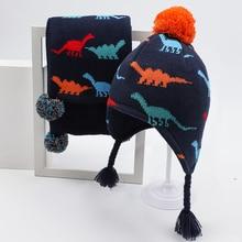 Детская шапка и шарф, зимний комплект для маленьких мальчиков шапки-ушанки шапка в виде динозавра акрилового флиса Осенние Теплые помпоном из кареточной ткани с Лыжный Спорт на открытом воздухе, Детские аксессуары