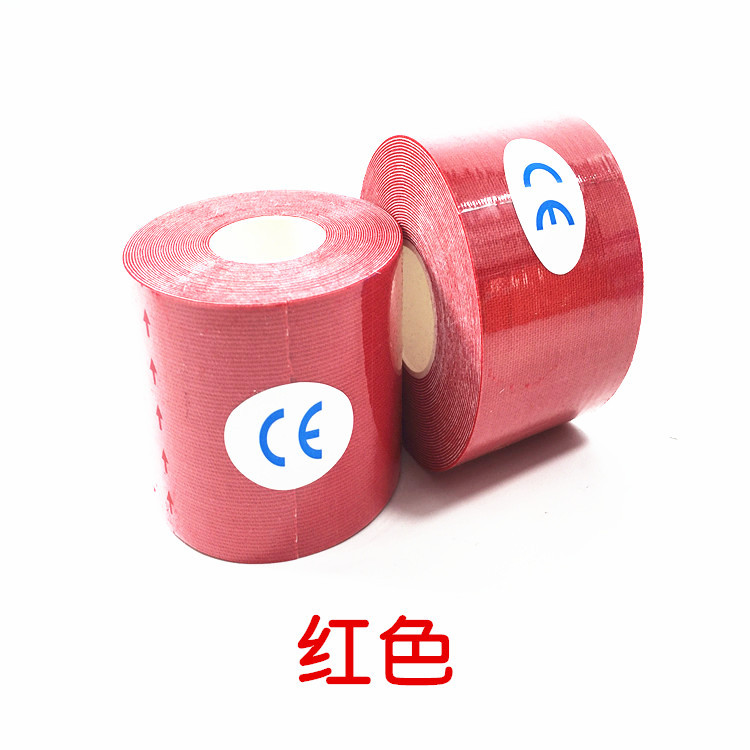 Export Muscle Paste Self-Adhesive Bandage Kinesio Skiing Antifreeze Face Kinesio Taping Sports Bandage 5C M X 5 M