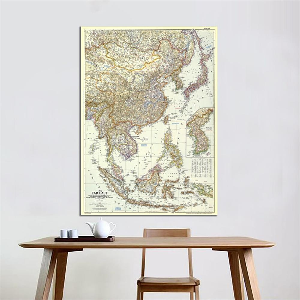 60x90cm Fine Canvas Map Of The Far East In 1952 Edition Unframed Wall Map For Office Living Room Decor