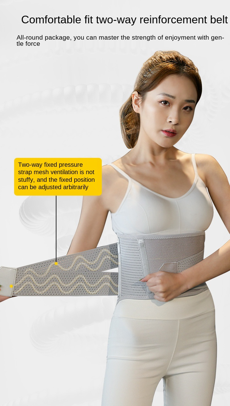 Waist Support Belt Fitness Exercise Protection