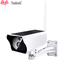 1080P Solar Camera HD Wireless WiFi Cam IP67 Security Surveillance Solaire CCTV IP Camera 850nm Infrared 2.4G Night Cam