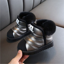 Kid Boots Winter Baby Girls Boys Snow Boots Warm Outdoor Children Boots Waterproof Non-slip Kids Plush Boots Infant Cotton Shoes