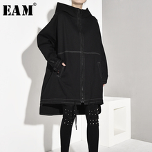 [EAM] Women Drawstring Line Stitch Oversize Trench Hooded Long Sleeve Loose Fit Windbreaker Fashion Spring Autumn 2021 1A8260