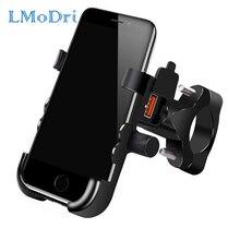 Универсальный держатель для телефона LMoDri QC 3,0, зарядное устройство USB для мотоцикла, водонепроницаемый, 12 В, мотоцикл, мобильный телефон, крепление, адаптер питания, зеркало