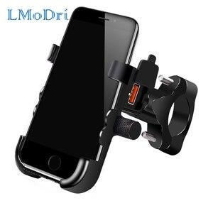 Image 1 - Lmodriユニバーサル電話ホルダーqc 3.0 オートバイのusb充電器防水 12 12vバイク携帯電話マウント電源アダプタミラー