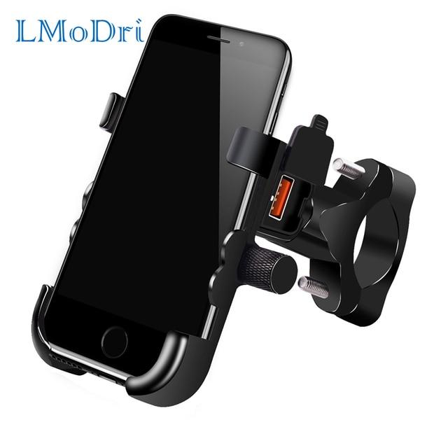 Lmodriユニバーサル電話ホルダーqc 3.0 オートバイのusb充電器防水 12 12vバイク携帯電話マウント電源アダプタミラー