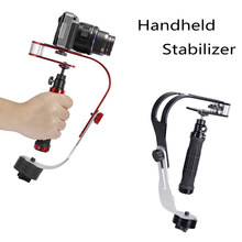 Handheld Video Stabilizer Camera Steadicam Stabilizer For Canon Nikon Sony Camera Gopro Hero Phone DSLR DV STEADYCAM Accessories(China)