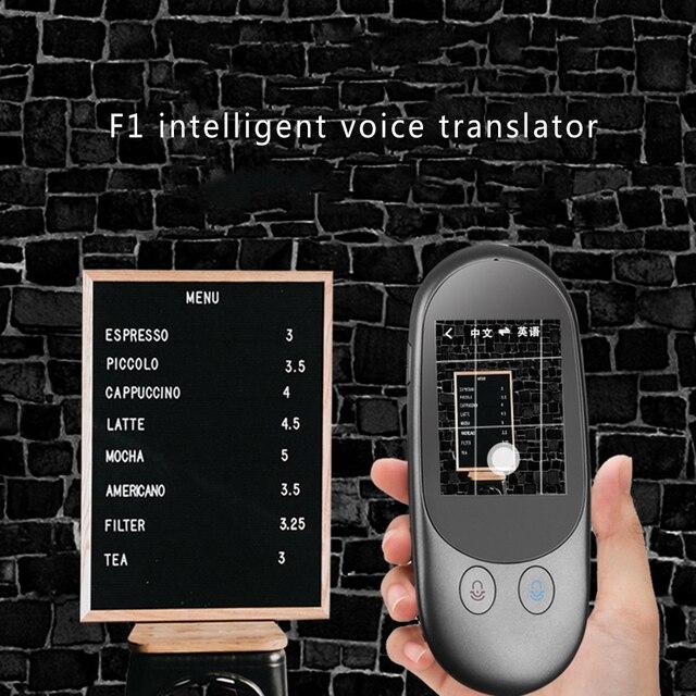 F1 인스턴트 음성 번역기 2.4 인치 터치 스크린 지원 51 개 언어 스마트 오프라인 번역 사진 스캐닝 번역기