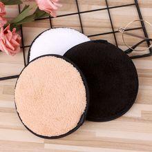 Hot 1PC Round Magic Makeup Deep Clean Sponges Soft Fiber Puff Face Makeups Remover Towel Skincare Cosmetics