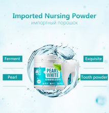 WXE 100% natural Pearl Whitening Oral Care Strong (China)