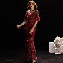 Evening Dress 2019 Floral Appliques Embroidery Robe De Soiree Beading V-neck Women Party Dresses Sequined Gowns TR001