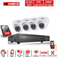 HD 2MP Video Surveillance H.265 CCTV System 4CH Full HD 1080P HD AHD DVR Kit 4*1080P Black camera Indoor Security Camera System