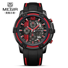 2019New Silicone Strap Men Watches Fashion Top Brand luxury Business Luminous Quartz Watch Casual Waterproof Date Clock