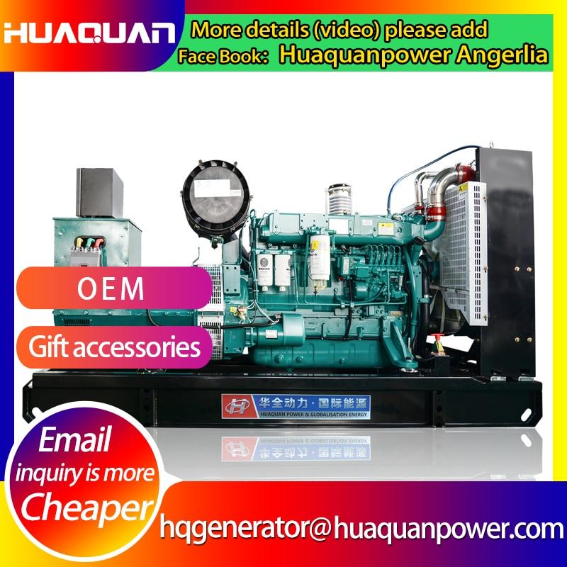 300kva big permanent magnet ac electric generator for sale