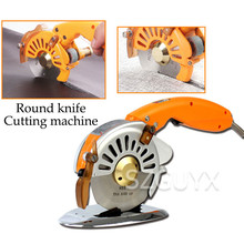 Cutting-Machine Electric-Scissors Multifunctional Brushless Circular Knife Commercial-Fabric